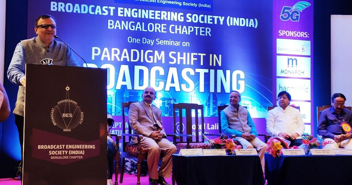 Prasar Bharati Parivar: BES Bangalore organised seminar on