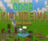 your-island-kimi-no-sima