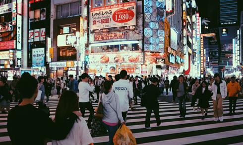 Shinjuku Kabukicho Tokyo Japan