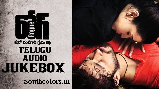 Rogue Telugu Movie Audio JukeBox Songs