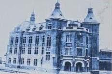 旧税関事務所遺構