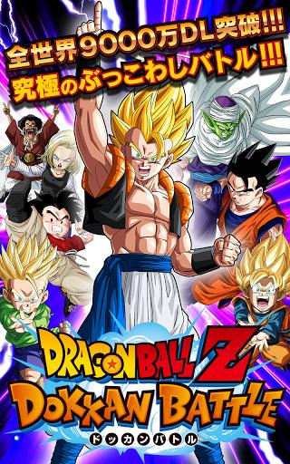 dragon ball dokkan battle apk mod 3.8.3