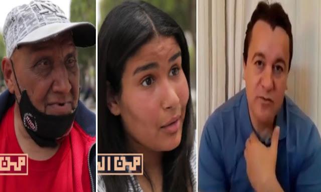 مواطنَين تونسيون يعبرون عن رغبتهم في مساعدة سامي الفهري ماليًا لدفع الكفالة