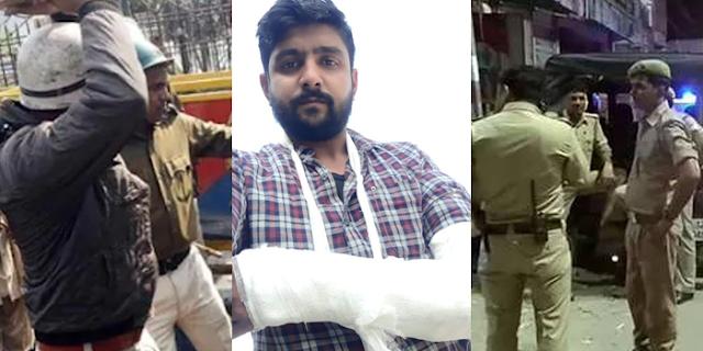 पुलिस ने कोरोनावायरस की जांच कराने निकले युवक का हाथ तोड़ डाला | SHAHDOL MP NEWS