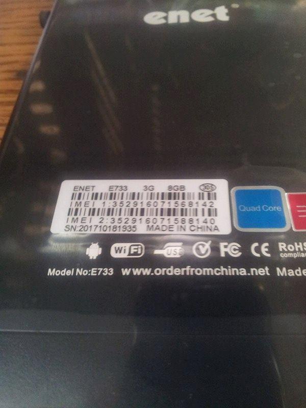 Dz09 Mt6260 Firmware