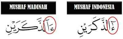 tanda baca mad farqi