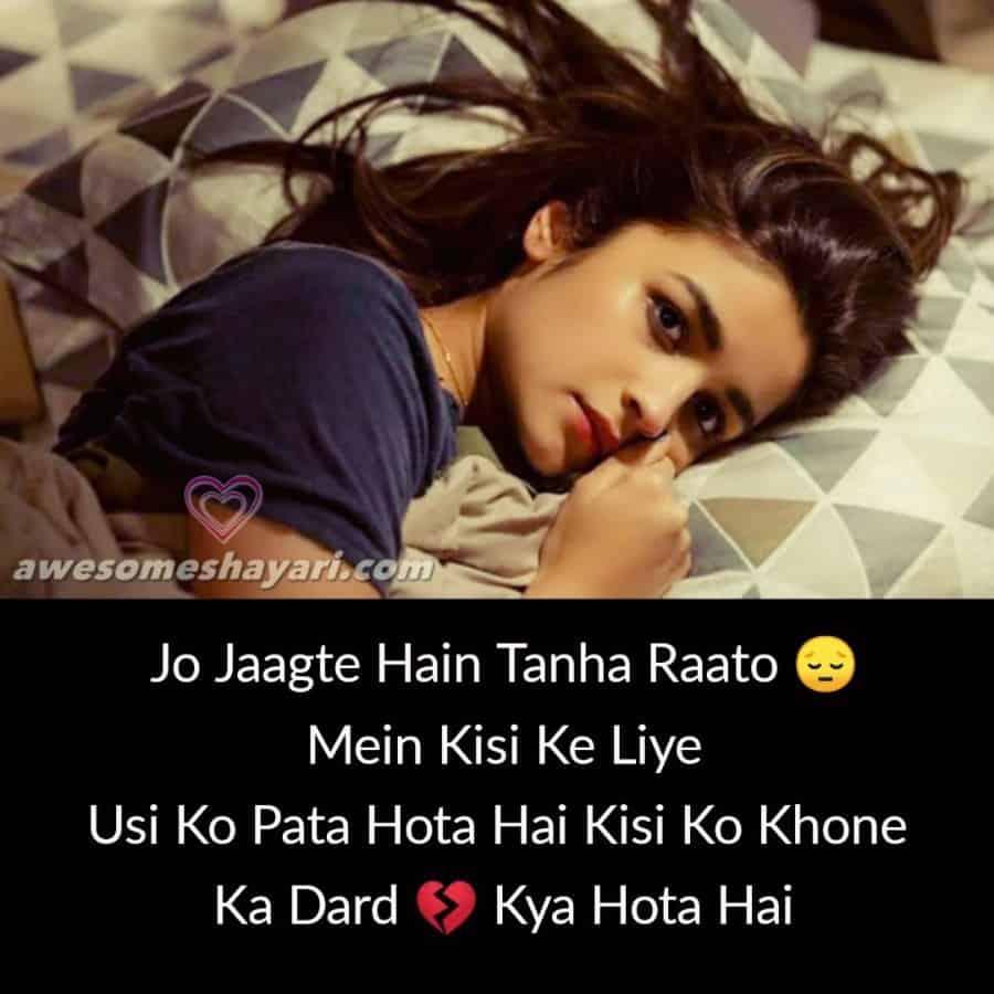 Best Shayari For Girls in Hindi, New Sad Shayari For Girls