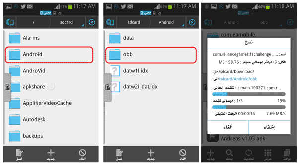 Golden Quran APK
