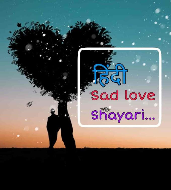 Latest sad love shayari in Hindi status with images download-quoteszone