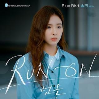 SOLAR (솔라) MAMAMOO (마마무) BLUE BIRD