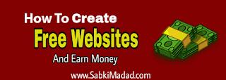 Google Par Apni Free Website Kaise Banaye