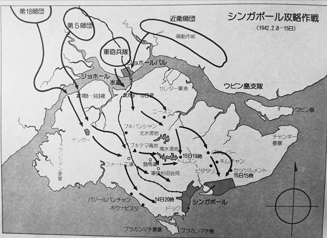 Map of invasion of Singapore on 8 February 1942 and subsequent operations worldwartwo.filminspector.com