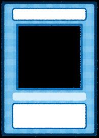 トレーディングカードのテンプレート(青)
