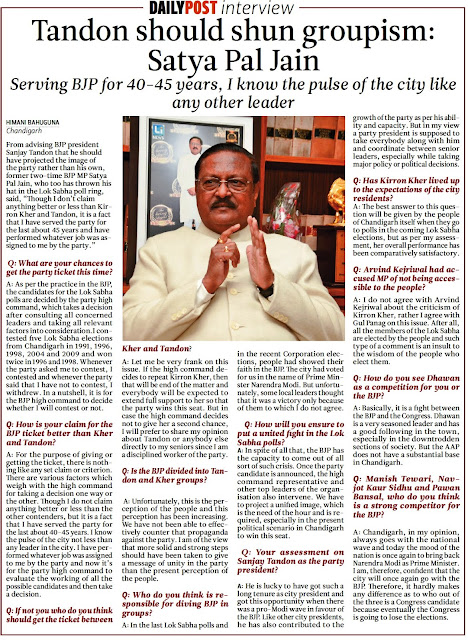 DAILY POST INTERVIEW: 'Tandon should shun groupism: Satya Pal Jain' | Serving BJP for 40-45 years, I know the pulse of the city like any other leader