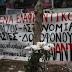 Συγκέντρωση διαμαρτυρίας στα Εξάρχεια για την αποφυλάκιση Κορκονέα (Photos)