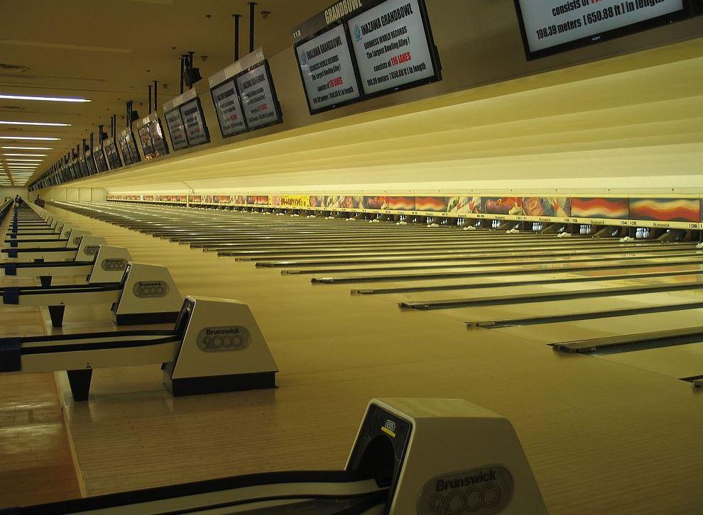 Inazawa Grand Bowl