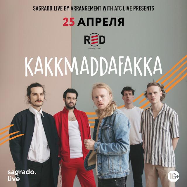 Kakkmaddafakka в клубе Red