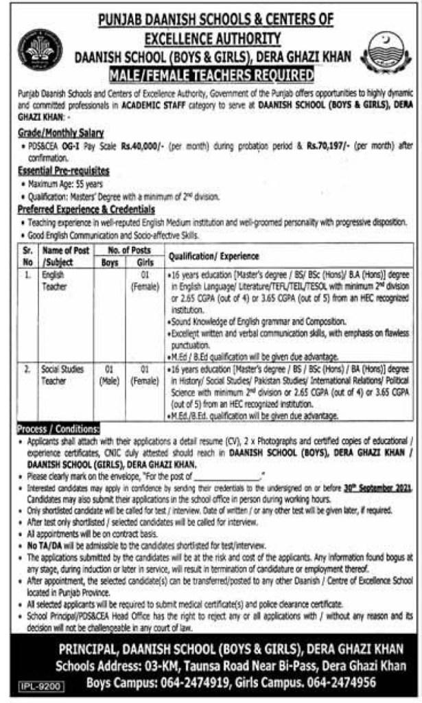 Daanish School Boys & Girls Dera Ghazi Khan Jobs 2021 in Pakistan