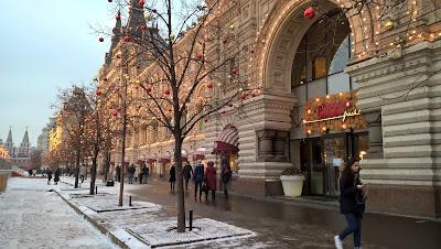 Красная площадь. Bosco Cafe