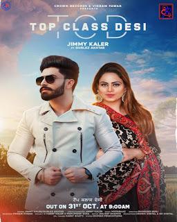 Top Class Desi Jimmy Kaler, Gurlez Akhtar Mp3 song _ DjPunjab