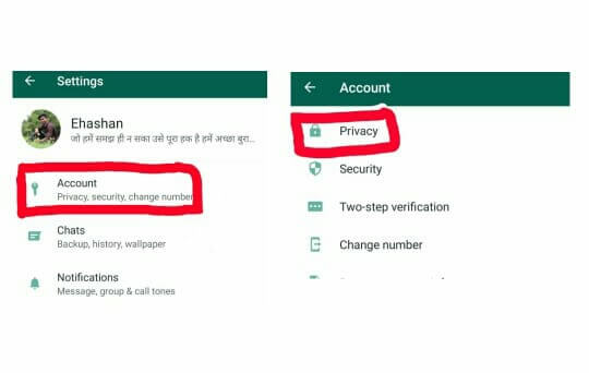 Whatsapp में Fingerprint Lock Enable कैसे करे,whatsapp fingerprint lock activate kaise kare,how to enable whatsapp fingerprint lock
