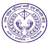 UP Police Recruitment and Promotion Board UPPRPB