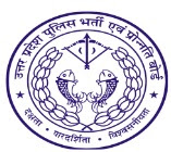 UP Police Recruitment and Promotion Board