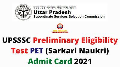 Sarkari Exam: UPSSSC PET (Sarkari Naukri) Admit Card 2021