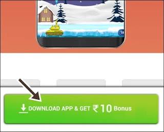 Download app and get 10 bonus par click kare