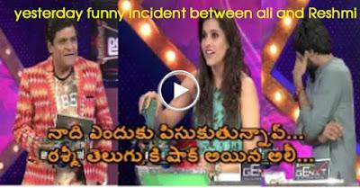 funny incident between ali and Rashmi