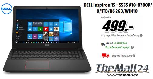4Πύρηνο Laptop Dell Inspiron 15 Ιντσών
