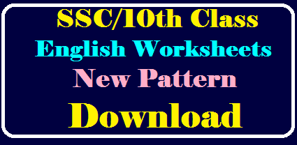 SSC/10th Class English New Pattern Worksheets Practice Questions Study Material Download /2020/01/SSC-10th-Class-English-New-Pattern-Worksheets-Practice-Questions-Study-Material-Download.html