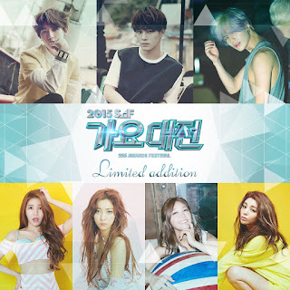 [EP] 2015 Gayo Daejun Limited Edition - Various Artists