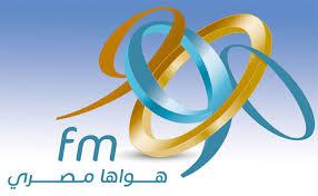 تردد راديو 9090 اف ام -  El Radio 9090 FM frequenc