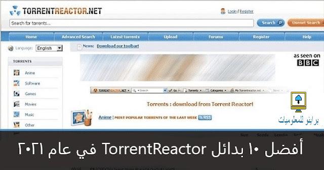 أفضل 10 بدائل TorrentReactor في عام 2021