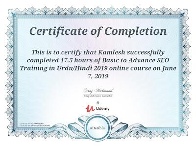 udemy seo course certificate hindidroidblog kamlesh gamit