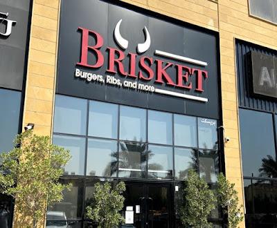 مطعم بريسكت - Brisket الخبر | المنيو ورقم الهاتف والعنوان