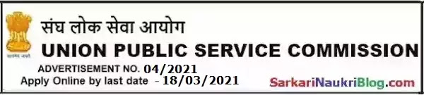 UPSC Government Jobs Vacancy Recruitment 4/2021