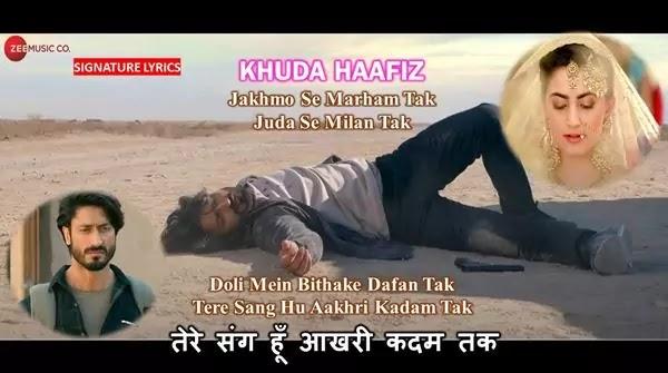 Tere Sang Hu Aakhri Kadam Tak Lyrics - KHUDA HAAFIZ