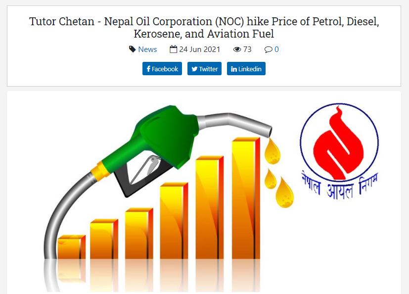 Nepal Oil Corporation Increase in Price of Petrol, Diesel, Kerosene, and Aviation Fuel