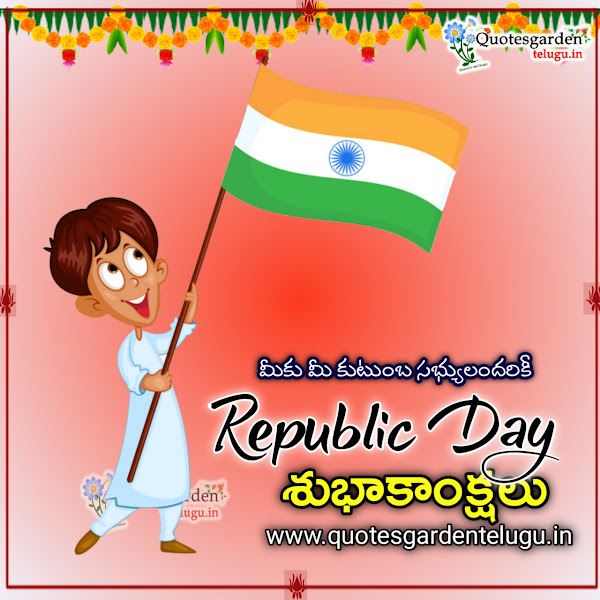 best-Republic-day-telugu-messages-republic-day-Quotes-wallpapers