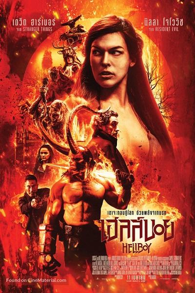 Download Hellboy (2019) Dual Audio [Hindi+English] 720p + 1080p Bluray ESubs