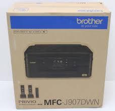 Brother MFC-J907DWN完全ドライバーのダウンロード