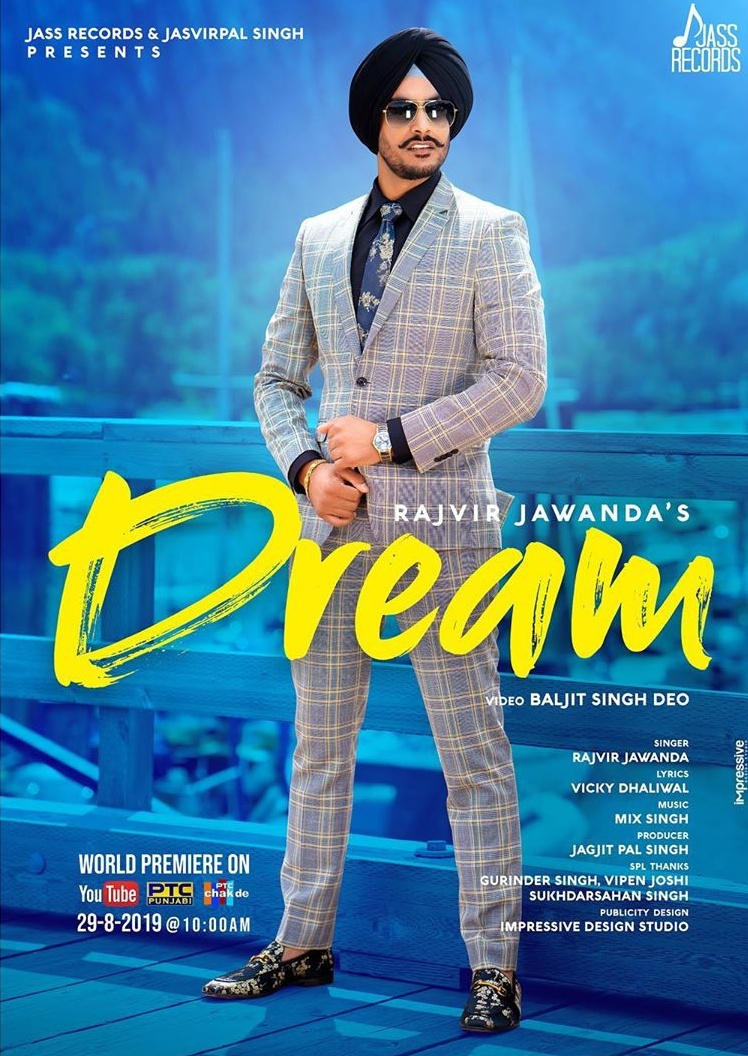 Dream Rajvir Jawanda Lyrics