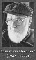 Бранислав Петровић | ГЛАВА МУ ЈЕ