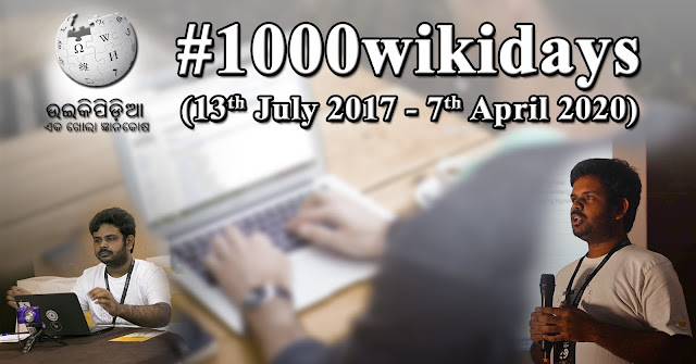 Mission #1000wikidays Accomplished Successfully