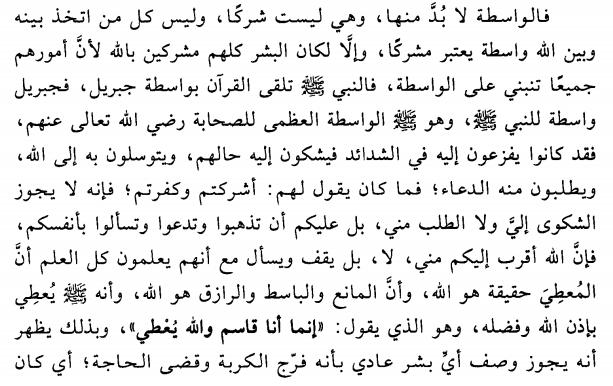 pdf download kitab kuning aswaja - mafahim sayyid muhammad