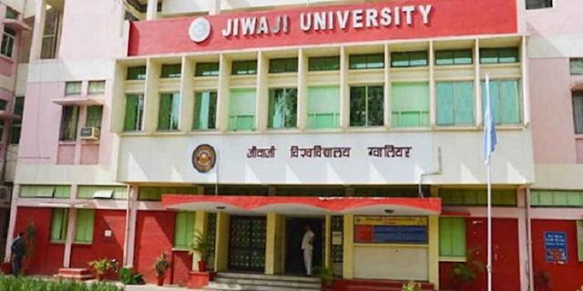 JIWAJI UNIVERSITY: Bed छात्रों को शिक्षक बनाने जल्दी देंगे रिजल्ट | GWALIOR NEWS