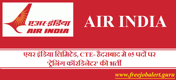 Air India Limited, Andhra Pradesh, Coordinator, Graduation, freejobalert, Sarkari Naukri, Latest Jobs, air india logo