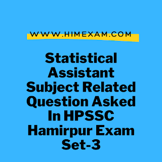Statistical Assistant Subject Related Question Asked In HPSSC Hamirpur Exam Set-3